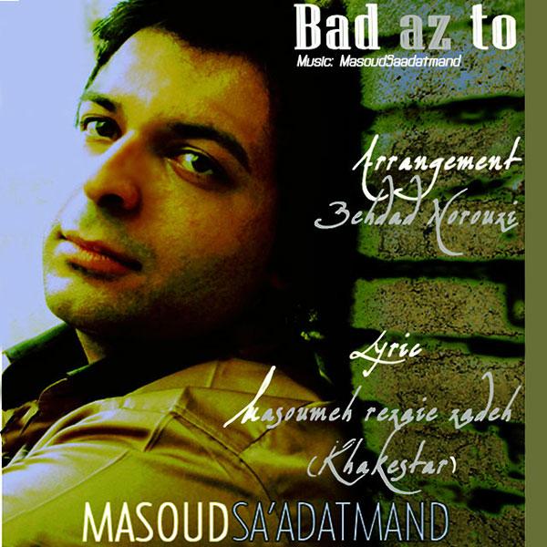 Masoud Saadatmand – Lalayi Lyrics & Music : Mostafa Fattahi Arrangement : Benyamin Valinejad ... - Masoud-SaadatMand