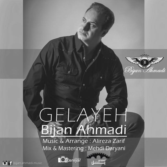 Bijan Ahmadi - Gelayeh.jpg (640×640)