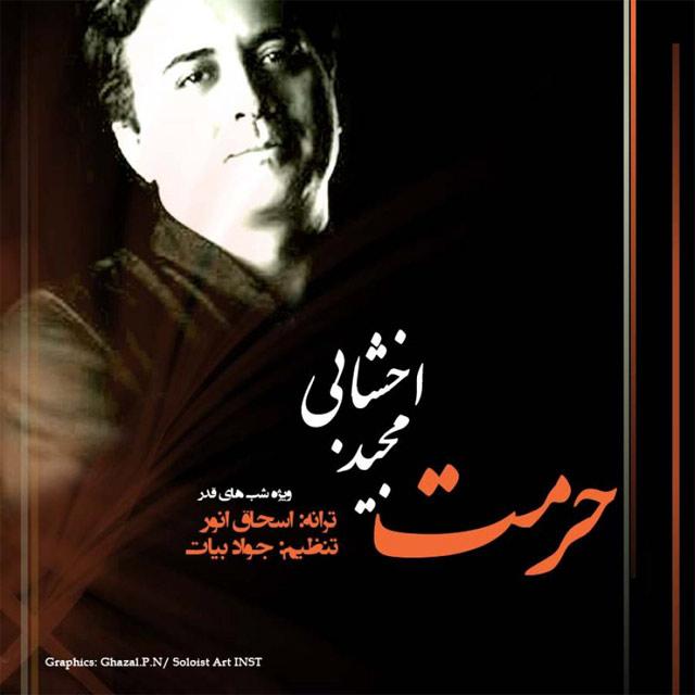http://www.myganja2music.com/Image/Post/7.2015/Majid%20Akhshabi%20-%20Hormat.jpg