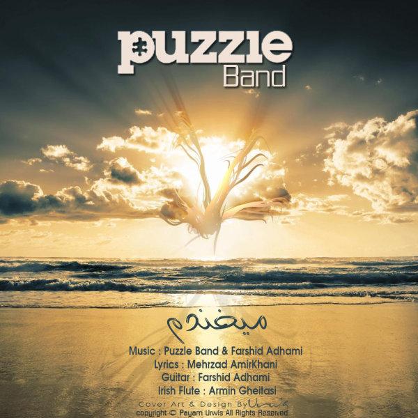 http://www.myganja2music.com/Image/Post/7.2015/Puzzle%20Band%20-%20Mikhandam.jpg