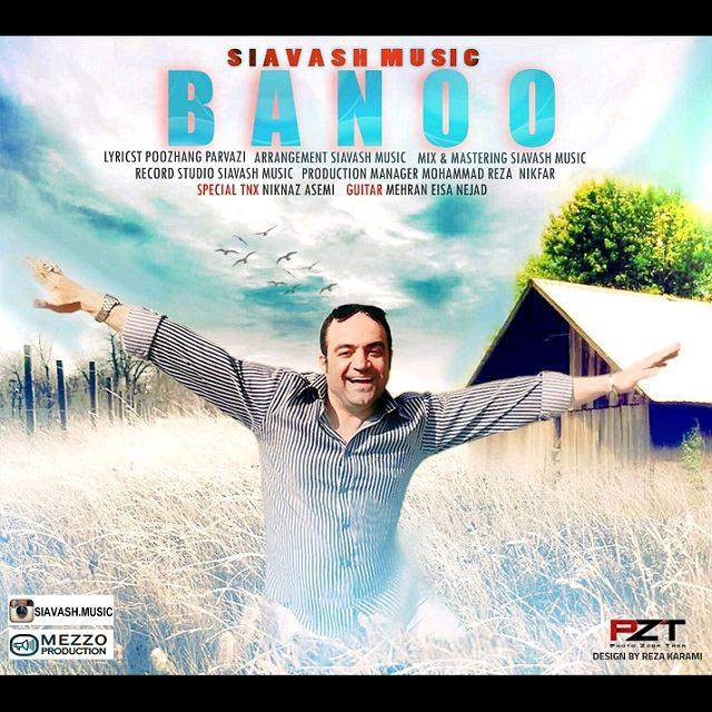 Siavash Music - Banoo.jpg (640×640)