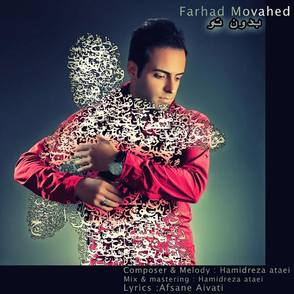 Farhad Movahed - Bedone To.jpg (600×600)